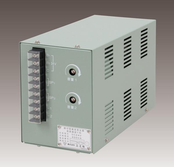 4.5 踏切警報音発生器|製品情報...