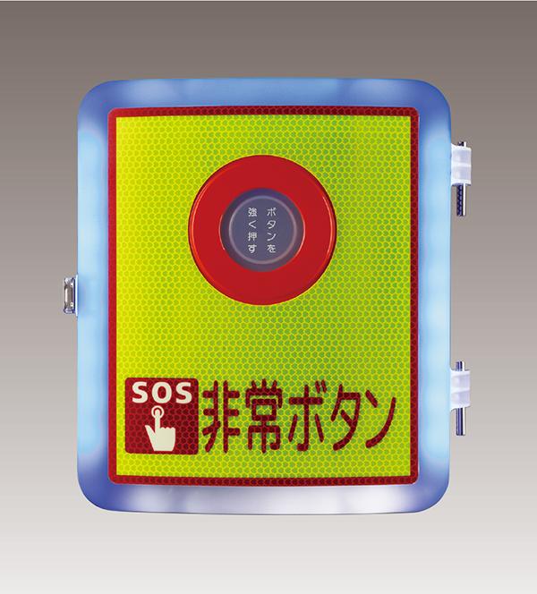 4.15踏切支障報知装置操作器N-4N用ふた(YT形)
